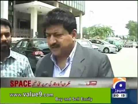 Test Drive Of A Car That Runs On Water Capital Talk On Geo News - 30th July 2012 Part 1