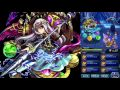 Final Fantasy Brave Exvius FFBE Maxwell First time Clear