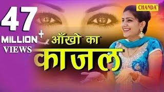Ankho Ka kajal || तेरी आँखों का यो काजल || हरिद्वार में सपना ने फिर इस  गाने पर मस्त डांस किया ||