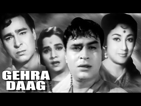 Gehra Daag | Full Movie | Mala Sinha | Rajendra Kumar | Old Classic Hindi Movie