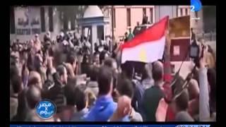 تحميل و مشاهدة مصر فى يوم| قصيدة مريم بصوت عمار حسن MP3