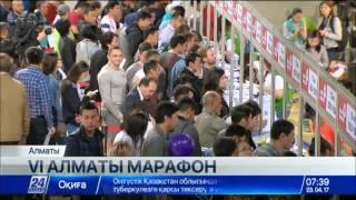 Бегуны «Алматы Марафона» получили стартовые номера