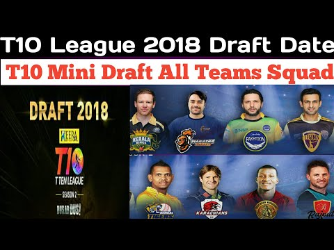 T10 Cricket League 2018 draft date announced | T10 league 2018 Mini draft All teams Squad