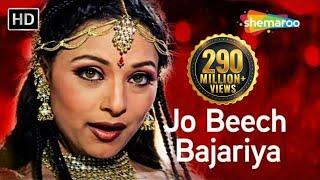 Jo Beech Bajariya Tune | Ansh Songs | Sapna Awasthi | Sharbani Mukherjee