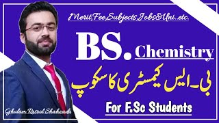 What is Chemistry | Scope of BS chemistry in pakistan | Career of Chemistry | Career counselling
