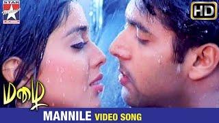 Mazhai Tamil Movie Songs HD   Mannile Video Song   Shriya   Jayam Ravi   Devi Sri Prasad