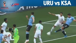2018 FIFA: Luis Suarez scores on his 100th appearance for Uruguay!