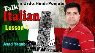Learn Italian | Italian Language Course In Urdu Hindi Punjabi | Asad Yaqub Lesson 1