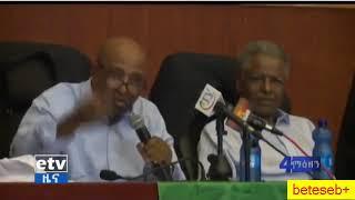 oromia police arrest burayo and mehal meda killers