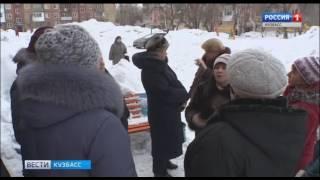 По фактам завышения тарифов на услуги ЖКХ в Кузбассе возбудили уголовные дела