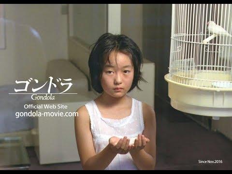 映画「ゴンドラ」DVD&Blu-ray 発売決定!