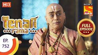 Tenali Rama - Ep 752  - Full Episode - 2nd September 2020
