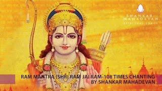 Ram Mantra Shri Ram Jai Ram 108 times chanting by Shankar Mahadevan