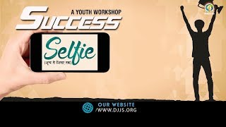 Highlights of Youth Workshop - Success Selfie (शुन्य से शिखर तक) | DJJS
