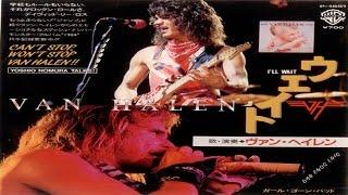 Van Halen - I'll Wait (1984) (Remastered) HQ
