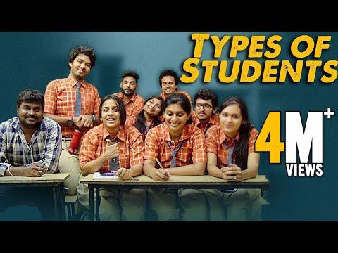 School Life - Types of Students    Mahathalli    Tamada Media