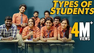 School Life - Types of Students || Mahathalli || Tamada Media
