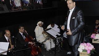 مازيكا يا كويت ما مثلك مثيل | الحان و غناء | فواز المرزوق | قيادة | محمد الفكهاني تحميل MP3