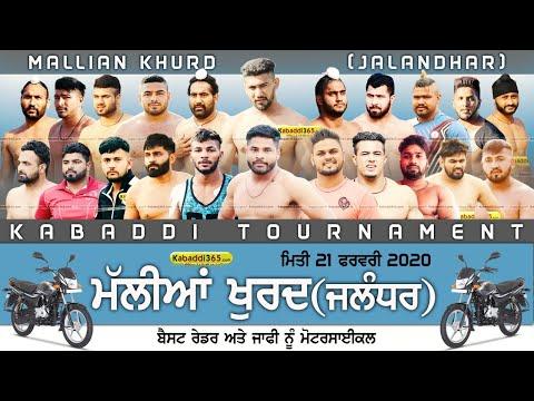 Mallian Khurd (Jalandhar) Kabaddi Tournament 21 Feb 2020