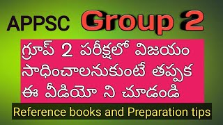 APPSC Group 2 Reference books || Preparation tips for Group 2 Exam