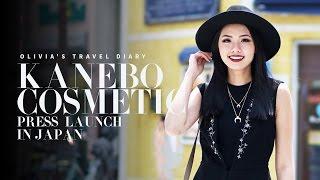 KANEBO Cosmetic Press Launch in Japan | OLIVIA LAZUARDY
