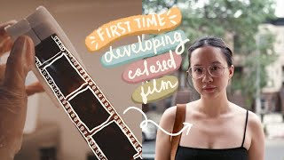 developing color 35mm film + tips