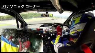 白石勇樹オンボード シビックFN2タイプRユーロ 富士スピードウェイ Yuki Shiraishi onboard FUJI