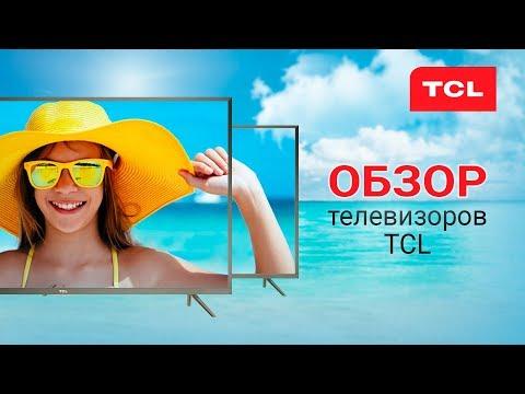 Обзор телевизора TCL U65P6046 SMART TV 4K