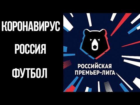 РОССИЯ. ФУТБОЛ. СТАРТ КАРЬЕРЫ ЗА МИЛАН (Стрим)