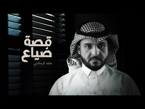 abdallhalhussame98's Video 166869899287 VP04WcFpDQM