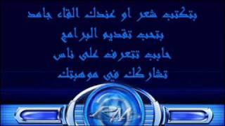 تحميل و استماع RADIO MAGANEEN - MEDO WAMA - حلفوه MP3