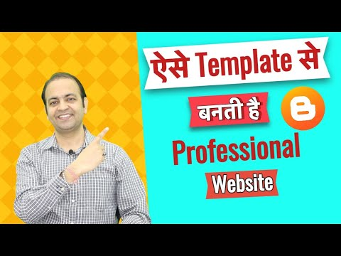 Convert Your Blogger to Professional Website for Free (2021) Hindi | Techno Vedant