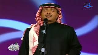 محمد عبده - عيوني حزينه - فبراير 2004 - HD