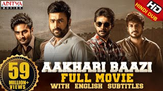 Aakhari Baazi 2019 New Released Full Hindi Dubbed Movie || Nara Rohit, Aadhi, Sundeep Kishan - Download this Video in MP3, M4A, WEBM, MP4, 3GP