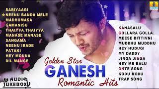 Golden Star Ganesh Romantic Hits | Super Hit Kannada Songs of Golden Star Ganesh