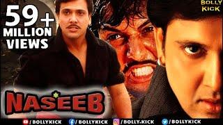 Naseeb Film