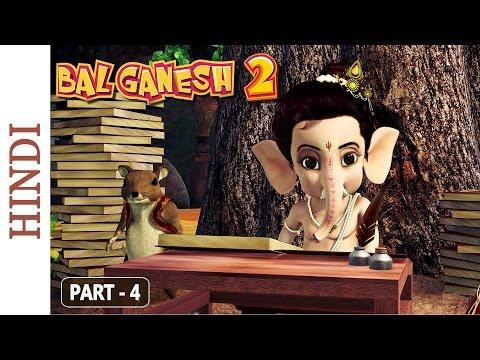 Bal Ganesh 2 - Part 4 Of 7 - Story of Lord Ganesh
