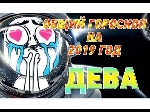 Крыса стрелец гороскоп 2017