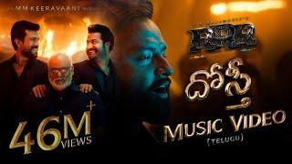 Dosti Music Video (Telugu) - RRR - HemaChandra, MM Keeravaani | NTR, Ram Charan | SS Rajamouli