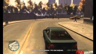 Прохождение игры GTA 4: Миссия 59 – Weekend At Florian's