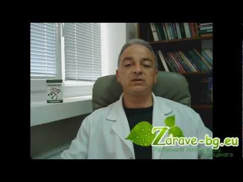Комбинирано лечение на хипертония с Concor