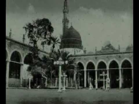 Old Azaan in Madina Shareef