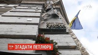 Біля залізничного вокзалу в Києві відкрили барельєф із зображенням Симона Петлюри