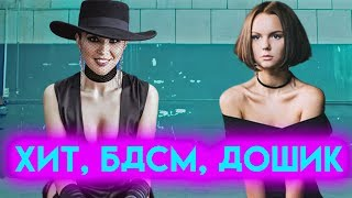 СПЕЦВЫПУСК о русскоговорящих девушках с мировыми хитами | MARUV