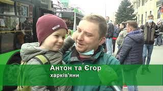 1 травня в Харкові провели парад тролейбусів