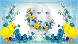 Поздравительная открытка PASHA!