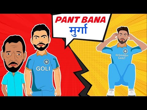 India vs West Indies 3rd ODI Spoof   Highlights   #INDvsWI #Highlights