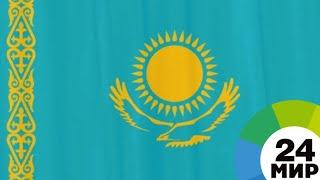 Собрание уникальных достижений: новое издание Книги рекордов Казахстана - МИР 24