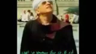 الشيخ ياسين التهامي معني الحسن كاملة