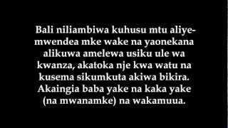 preview picture of video '444- Nimemkuta Mke Wangu Si Bikira , Nifanye Nini? - ´Allaamah Muqbil al-Waadi´iy'